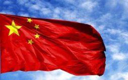 مدارک لازم جهت تحصیل رشته مهندسی در چین